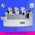 ht347 3 codificação de cores jornal mitsubishi máquina de impressão offset