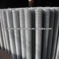 mild steel weld wire mesh
