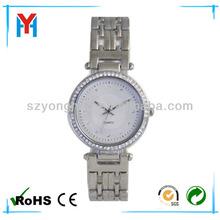 yiwu watch company with latest design high quality