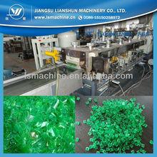 Waste PET/PP/PE/HDPE plastic flake pelletizing machine 50-1000kg/h