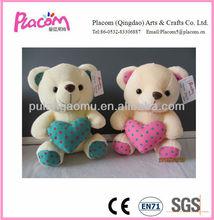 Valentine Plush Bear Toys With Heart