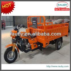 200CC lifan three wheel motorcycle