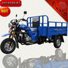 150cc cargo tricycle with cabin and box