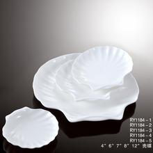 Hot sale hotel&restaurant white shell shape nice ceramic plates, charger plates, charger plates wholesale