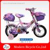 2014 news model kids racing bicycle