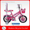2014 top selling kids racing bicycle
