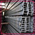 Ipe/ipeaa s235jr/s275jr europea estándar de acero al carbono galvanizado i- tamaño de la viga