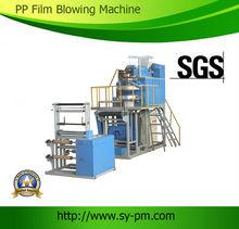 SGS Standard High speed pp auto blown film extruder machine for sale