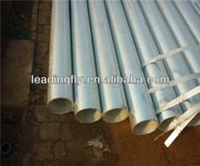 Quality hotsell marine steel tubes