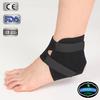 Multidirectional stretch neoprene black ankle support padded