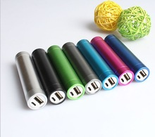 Mini Power Bank 2600 mah with Keychain for Iphone Samsung Galaxy S3 i9300 S4 I9500 Note 2 N7100 Htc