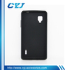 Made in China wholesale phone cases for LG E975