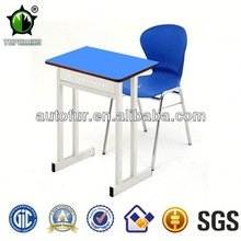 Colorful used furniture for sale, modern school furniture kids cabinet