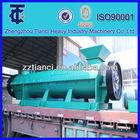 pellet machine !! chemical fertilizer plant for NPK fertilizer !! organic fertilizer making machine