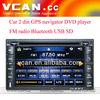 6.2 inch 2 dincar gps car navigation system DVD hd player/radio/FM/mp4 player/Bluetooth/ USB/ SD VCAN0748