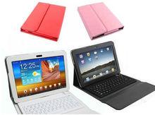 for galaxy tab bluetooth keyboard case