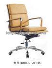 executive chair office chair armrest cover
