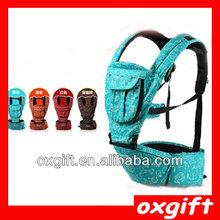 OXGIFT sling baby