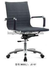 mini office chair