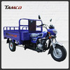 Hot sale motorcycle New cargo 3 wheel tricycle motorbikes