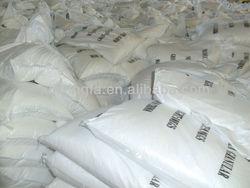 fertilizers wholesalers in Qingdao, urea, MAP, DAP, TSP and ammonium sulphate