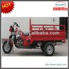 Hot sale motorized Rauby three wheel motorcycle cheap tricycle for cargo made in China