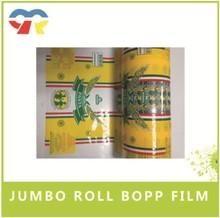 3d cold lamination film laminating pouch film