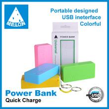 Hot sales 5200mah USB phone power banks model P04 , public model, low cost
