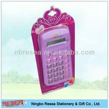 cartoon calculators for school