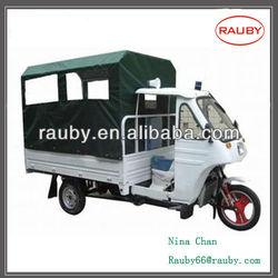 Gasoine Rauby three wheel motorcycle 110cc cargo tricycle /three wheel motorcycle /cargo tricycle