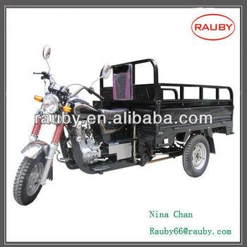 Gasoine Rauby three wheel motorcycle 150cc cargo tricycle /three wheel motorcycle /cargo tricycle