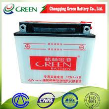 12N2.5-3C 12N2.5ah Motorcycle battery for qianjiang motorcycles parts