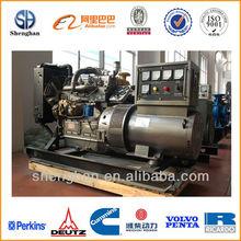 China alibaba wind generator backup power generator