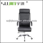 Popular black leather chair Y-61