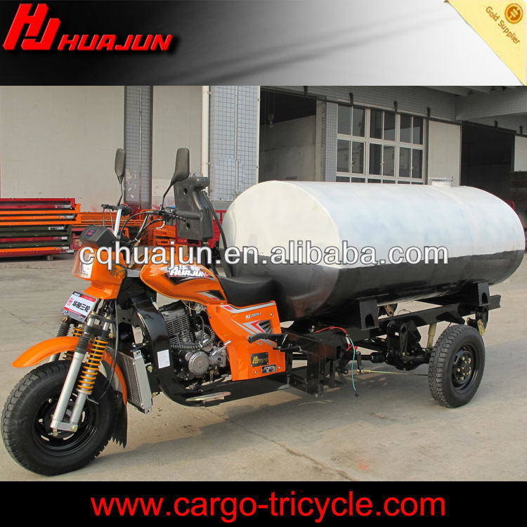 250cc motorized tricycles/3 wheel bicycle/ water suppiler