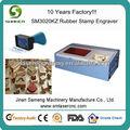 sm3020kz carimbo de borracha laser cutting machine
