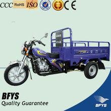 175CC cargo motorized scooter trike