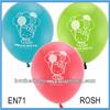 Latex Punch Ball Balloons 7 Inch Latex Balloons Factory