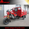150cc china tricycle new model best price high quality on sale for 2014