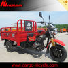 chinese motorcycle prices/3 wheel bicycle /motorcycle four chinese wheels