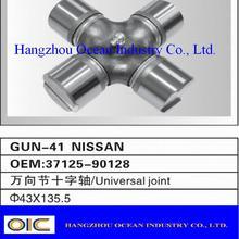 GUN-41 NISSAN Universal Joint