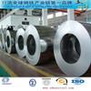 2014 competitive price alibaba uae steel sheet,galvanized steel,galvalume steel
