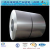 2014 competitive price alibaba uae gi coil,abu dhabi steel or steel plate