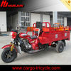 cheap new motorcycles/3 wheel bicycle /lifan engine 150cc