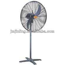 26 inch high air flow propeller stand fan