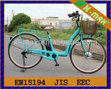 2014 250w new torque buy electric bike with li-ion battery