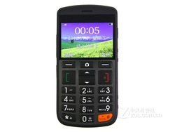Original Iocean C100 Old Man Senior Phone 2.6 Inch HVGA Screen 5.0MP Blutooth GSM cellphone FM 2000mah ultra long standby