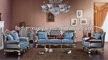 DanXueYa Genuien Leather 1+2+3 Seater Sofa Suite DXY-05#