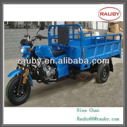 Gasoine Rauby three wheel motorcycle motorized tricycle for cargo /three wheel motorcycle /cargo tricycle