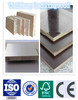melamine block board 1220X2440x18mm